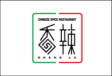 chinese spice restaurant 香辣(しゃんらー)